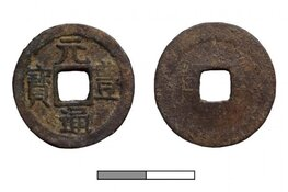 Bijzondere vondst op strand Texel: Japanse munt uit zeventiende eeuw